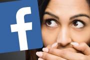 Μυστικά του Facebook