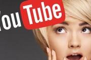 Μυστικά του YouTube που πρέπει να δείτε