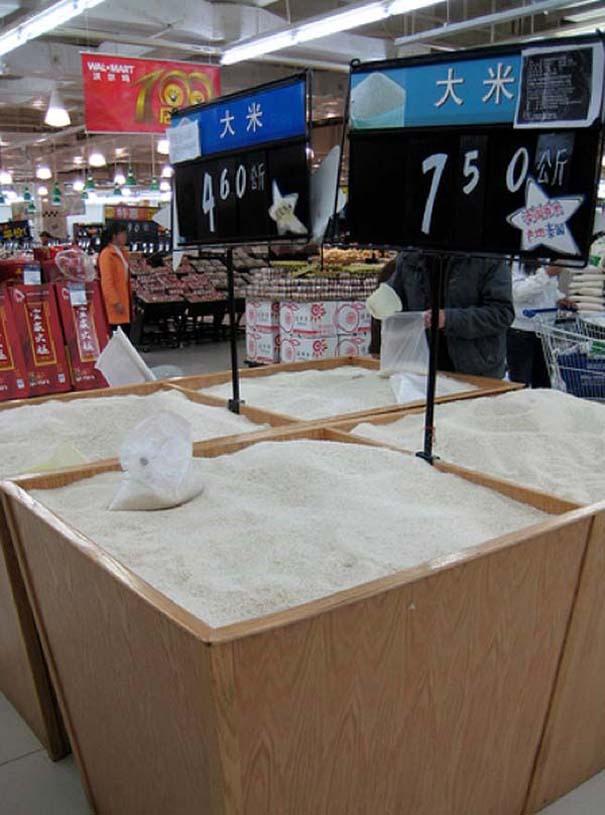 Περίεργα προϊόντα που θα βρεις μόνο σε ένα Κινέζικο σούπερ μάρκετ (2)