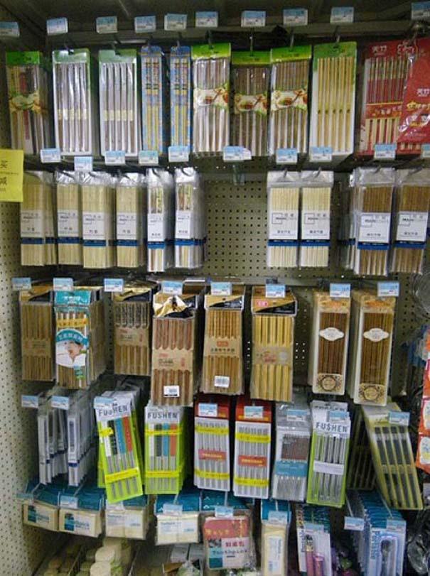Περίεργα προϊόντα που θα βρεις μόνο σε ένα Κινέζικο σούπερ μάρκετ (8)
