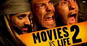 Ταινίες vs Πραγματική ζωή (Video) #2