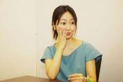 Ένα αλλόκοτο makeup trend από την Ιαπωνία (1)