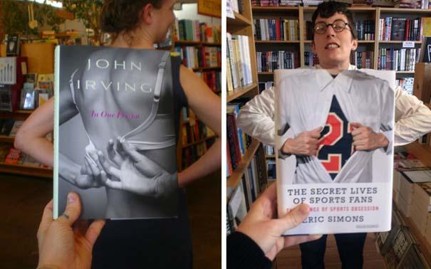 Άνθρωποι γίνονται ένα με βιβλία (1)