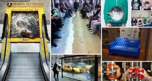 30 διαφημίσεις με ιδιοφυή τοποθέτηση