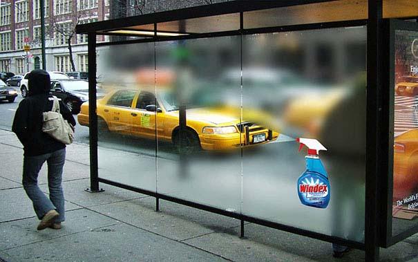 Διαφημίσεις με ιδιοφυή τοποθέτηση (10)