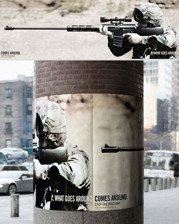 Διαφημίσεις με ιδιοφυή τοποθέτηση (16)