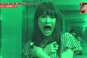 Νέα Γιαπωνέζικη φάρσα σπέρνει τον πανικό σε ασανσέρ
