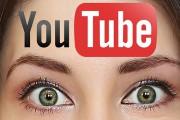 Κόλπα για να δείτε το YouTube με.. άλλο μάτι!
