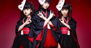 Όταν η Γιαπωνέζικη Pop συνάντησε την Heavy Metal (Video)