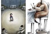 Σατυρικά σκίτσα από τον Angel Boligan