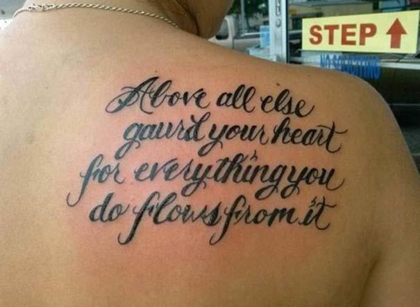 Τατουάζ με ορθογραφικά λάθη... μη σου τύχει! (1)