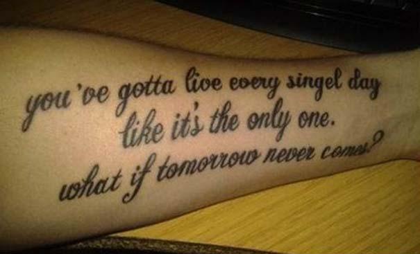 Τατουάζ με ορθογραφικά λάθη... μη σου τύχει! (2)
