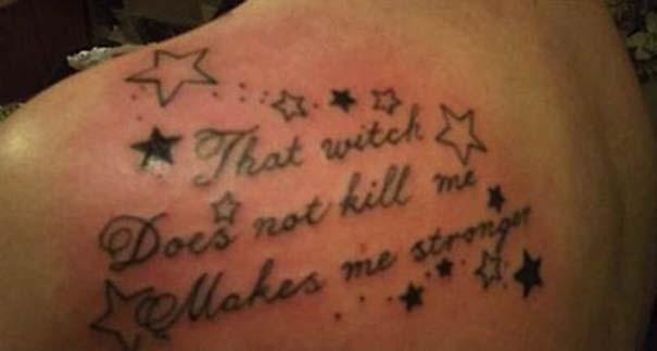 Τατουάζ με ορθογραφικά λάθη... μη σου τύχει! (3)