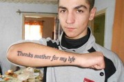 Τατουάζ με ορθογραφικά λάθη... μη σου τύχει! (8)