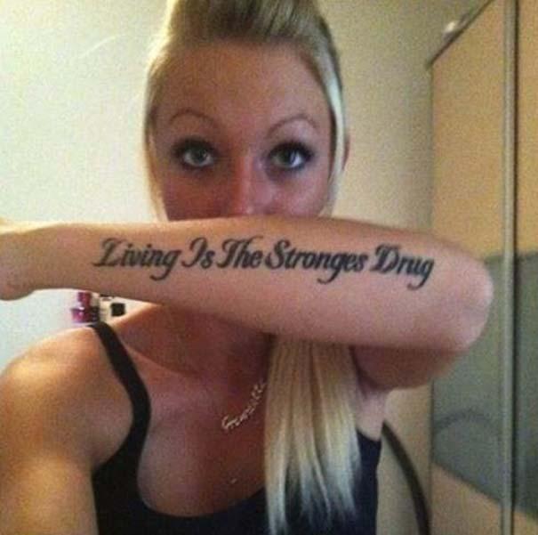Τατουάζ με ορθογραφικά λάθη... μη σου τύχει! (9)