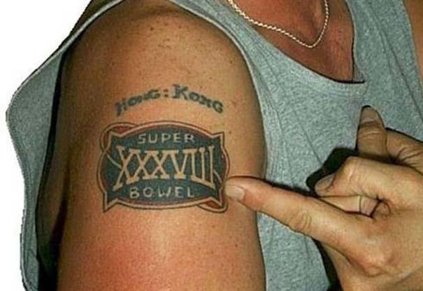 Τατουάζ με ορθογραφικά λάθη... μη σου τύχει! (12)