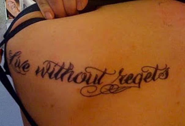 Τατουάζ με ορθογραφικά λάθη... μη σου τύχει! (15)