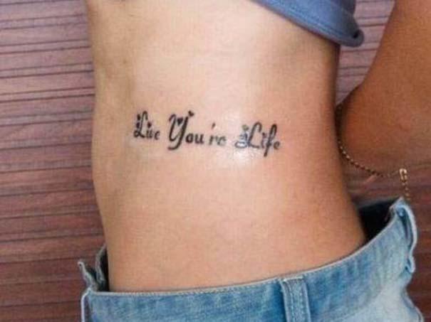 Τατουάζ με ορθογραφικά λάθη... μη σου τύχει! (16)