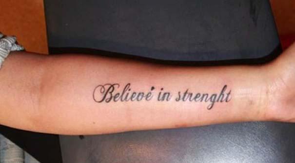 Τατουάζ με ορθογραφικά λάθη... μη σου τύχει! (18)
