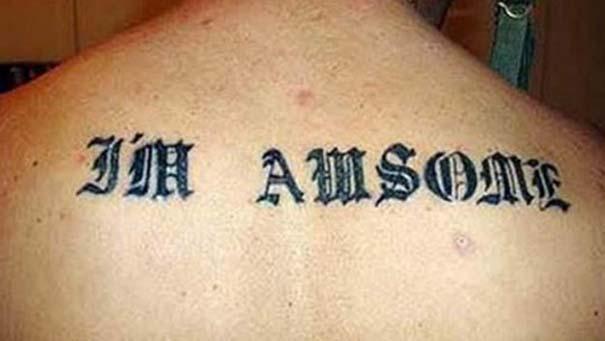 Τατουάζ με ορθογραφικά λάθη... μη σου τύχει! (20)