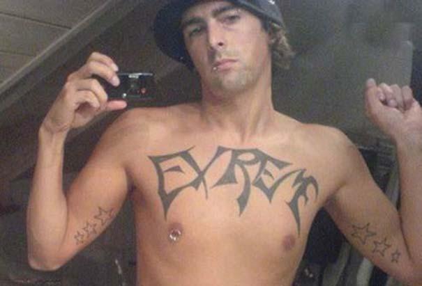 Τατουάζ με ορθογραφικά λάθη... μη σου τύχει! (21)