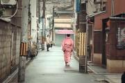 Υπέροχη περιήγηση στην Ιαπωνία