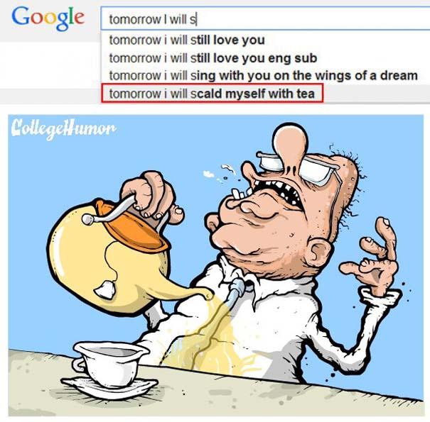 Η αστεία πλευρά του Google (5)