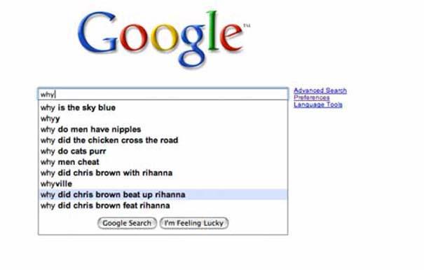 Η αστεία πλευρά του Google (11)