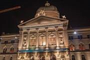 Ταξίδι στη Βέρνη μέσα από ένα εκπληκτικό Hyperlapse Video
