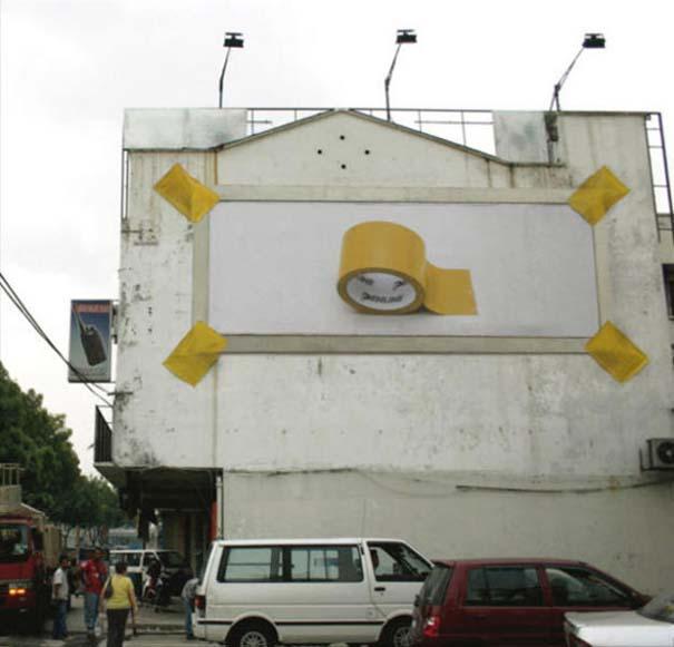Εντυπωσιακές διαφημίσεις (14)