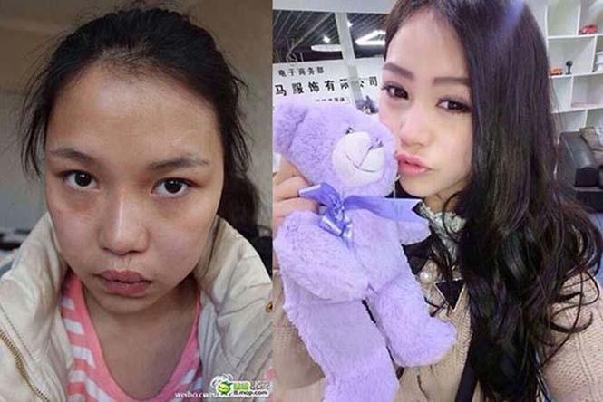 Ασιάτισσες πριν και μετά το μακιγιάζ (11)