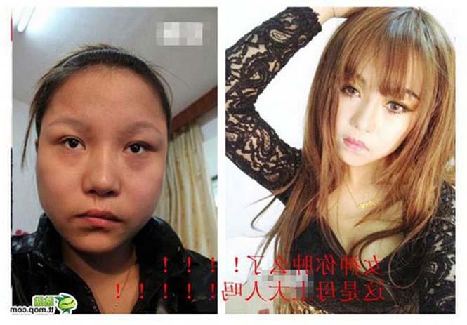 Ασιάτισσες πριν και μετά το μακιγιάζ (12)