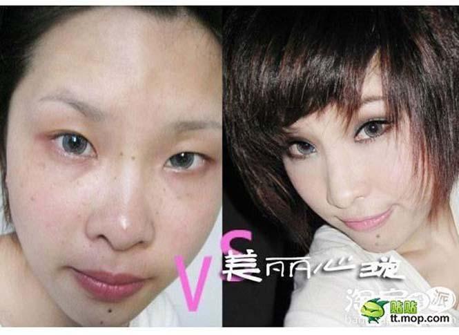 Ασιάτισσες πριν και μετά το μακιγιάζ (16)