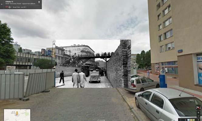 Φωτογραφίες του Β' Παγκοσμίου Πολέμου στο Google Street View (12)