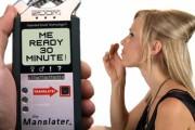 Επανάσταση! Το gadget που μεταφράζει τη γυναικεία γλώσσα