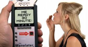Επανάσταση! Το gadget που μεταφράζει τη γυναικεία γλώσσα (Video)