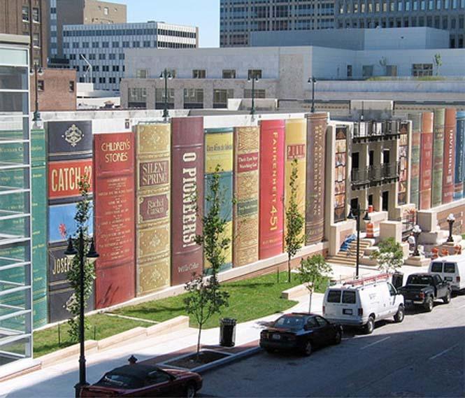 Κτήριο βιβλιοθήκη (2)