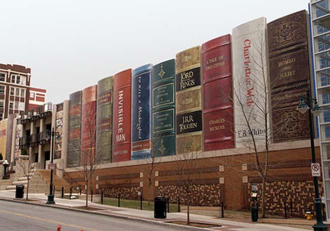 Κτήριο βιβλιοθήκη (3)
