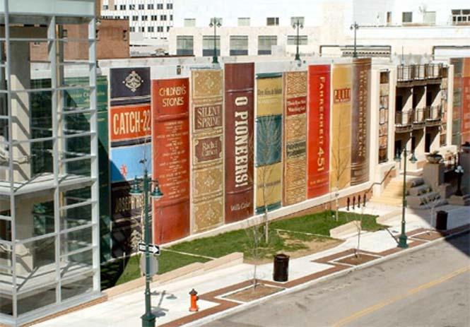Κτήριο βιβλιοθήκη (5)
