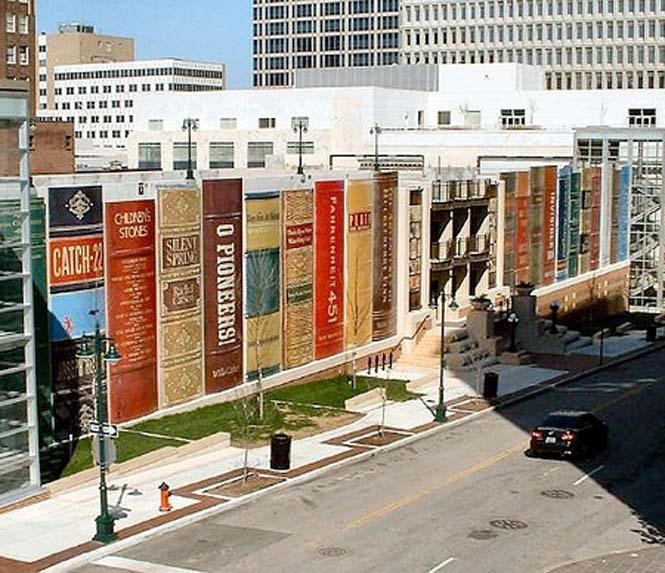 Κτήριο βιβλιοθήκη (11)