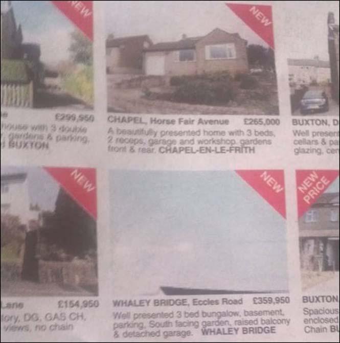 Με τέτοιες φωτογραφίες αγγελιών δεν πούλησε κανείς σπίτι... (5)