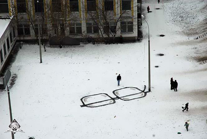 Όταν η τέχνη του δρόμου γίνεται ένα με το περιβάλλον (24)