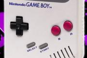 Πράγματα που δεν γνωρίζατε για το Game Boy
