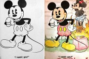 Σχέδια ζωγραφικής... στα χέρια ενηλίκων (10)
