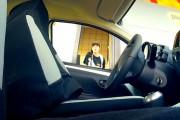 Αόρατος οδηγός στην Ευρώπη