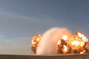 Έκρηξη με 100 κιλά δυναμίτη