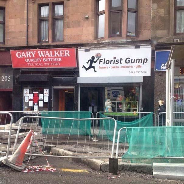 Εν τω μεταξύ, στη Σκωτία... (1)
