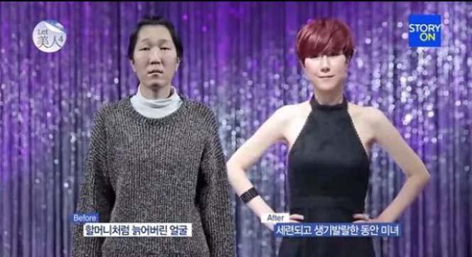Κορεάτισσα άλλαξε εντελώς το πρόσωπο της (3)