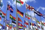 Σημαίες κόσμου (1)