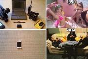 Διαφορές 90's - Σήμερα (1)